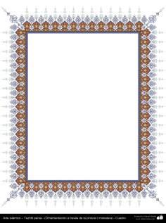 イスラム美術 - ペルシャのタズヒーブ(Tazhib)の彩飾枠の縁 - 97