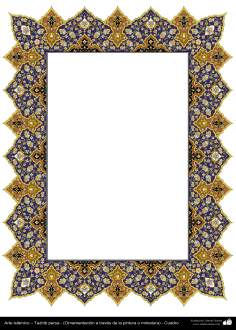 イスラム美術 - ペルシャのタズヒーブ(Tazhib)の彩飾枠の縁 - 94