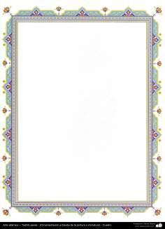 Исламское искусство - Персидский тезхип - Украшение живописью и миниатюрой - Кадр - 82