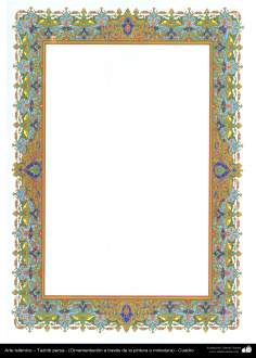Islamic Art - Persian Tazhib - frame - 83