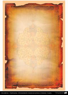 Art islamique - Dorure persane - cadre - Marge - décorée par des peintures et miniatures - 80