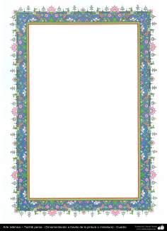 Исламское искусство - Персидский тезхип - Украшение живописью и миниатюрой - Кадр - 81