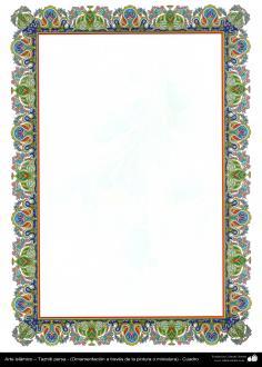 اسلامی ہنر - فن تذہیب سے فریم اور حاشیہ کی سجاوٹ اور ڈیزاین - ۲۸