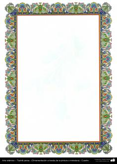 Arte islamica-Tazhib(Indoratura) persiana-Cornice-28