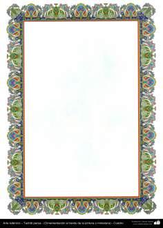 Islamische Kunst - Persisches Tazhib - Rahmen 7 - Tazhib im Kader