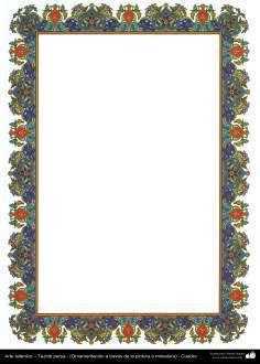 Исламское искусство - Персидский тезхип - Украшение живописью и миниатюрой - Кадр - 73