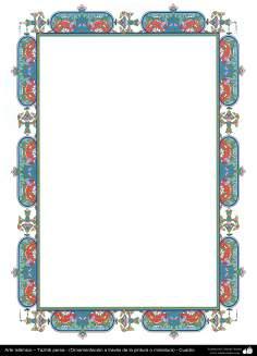 イスラム美術 - ペルシャのタズヒーブ(Tazhib)の彩飾枠の縁 - 75