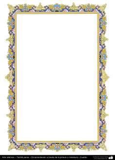 イスラム美術 - ペルシアのタズヒーブ(Tazhib)の彩飾枠の縁、(絵画やミニチュアによる装飾) - 71