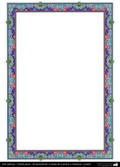 Art islamique - Dorure persane - cadre - Marge - décorée par des peintures et miniatures -93