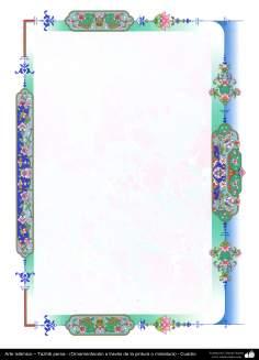イスラム美術 - ペルシャ彩飾枠の縁 - 87