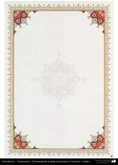 Islamische Kunst – Persisches Tazhib - Rahmen - 27 - Tazhib (Verzierungen von wertvollen Seiten und Texten) - Tazhib im Kader