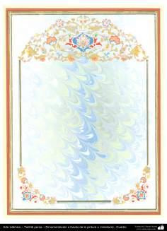 هنر اسلامی - تذهیب فارسی - کادر - حاشیه  - تزئینات از طریق نقاشی و یا مینیاتور - 58