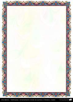 Islamische Kunst - Persisches Tazhib - Quadrat - 8 - Tazhib im Kader