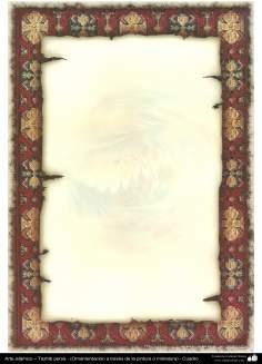 اسلامی ہنر - فن تذہیب سے فریم اور حاشیہ کی سجاوٹ اور ڈیزاین - ۴۸