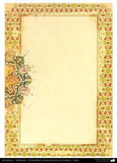 イスラム美術 - ペルシャのタズヒーブ(Tazhib)の彩飾枠の縁 - 46