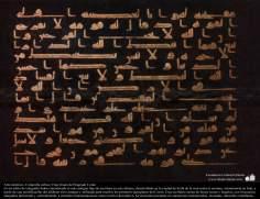 Arte islámico- Caligrafía cúfica del Sagrado Corán