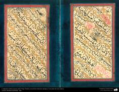 هنر اسلامی - خوشنویسی اسلامی - سبک نسخ - خوشنویسی باستانی و تزئینی از قرآن - اثر محمد هادی - ایران