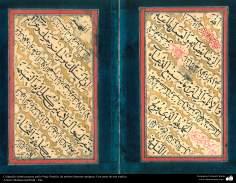 Arte islámico- Caligrafía islámica persa estilo Naskh, de artistas famosas antiguas- Artista: Mohammad Hadi- Irán