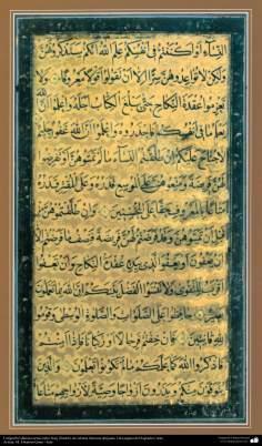 Arte islamica-Calligrafia islamica,lo stile Naskh e Thuluth,calligrafia antica e ornamentale del Corano,opera di artista Ibrahim Qomi-2