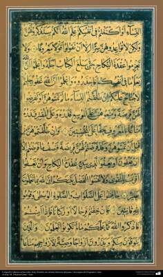 Arte islámico- Caligrafía islámica persa estilo Naskh de artistas famosas antiguas; Artista: M. Ebrahim Qomi