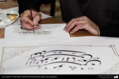 Arte islámico- Haciendo Tazhib (ornamentación) sobre una caligrafía - 3