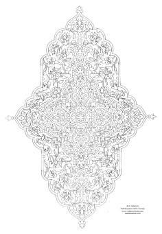Arte islamica-Tazhib(Indoratura) persiana lo stile Toranj e Shams,Ornamento mediante dipinto o miniatura-146