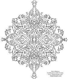 Art islamique. Tazhib Persique de style Toranj