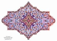 Arte islamica-Tazhib(Indoratura) persiana lo stile Toranj e Shams,Ornamento mediante dipinto o miniatura-156