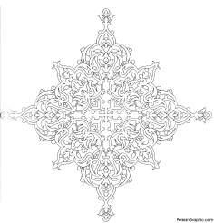 Art islamique - dorure persane style : Toranj  et Shamse  - décoration par la peinture ou la miniature-4
