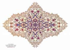 Islamic Art - Persian Tazhib - Toranj and Shamse Styles (Mandala)