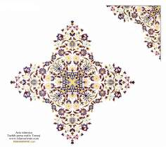 Islamic Art - Turkish Tazhib, Toranj Style