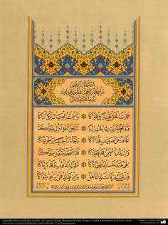 Arte islamica-Calligrafia islamica,lo stile Naskh e Thuluth,calligrafia antica e ornamentale del Corano,richiesta a Ibrahim Adham in Haj