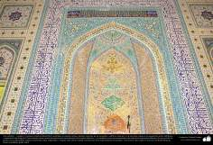 Islamic Art - Islamic tiles and mosaics (Kashi Kari) - 83