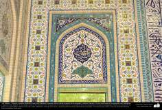 Islamic Art - enamel and mosaic (Kashi Kari) - 84