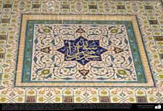 Arte islámico – Azulejos y mosaicos islámicos (Kashi Kari) - 52
