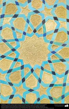 Islamic Art - enamel and mosaic (Kashi Kari) - 49