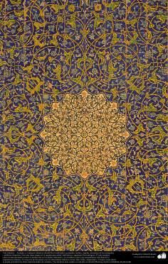 Arte islámico – Azulejos y mosaicos islámicos (Kashi Kari) realizados en paredes, techos, cúpulas, minaretes de las mezquitas - 37