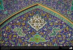 Islamic Art - enamel and mosaic (Kashi Kari ) in a Mosque - 78