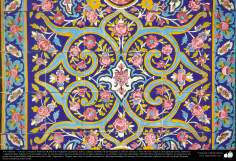 Islamic Art – Mosaic and islamic tiles (Kashi Kari) - 89