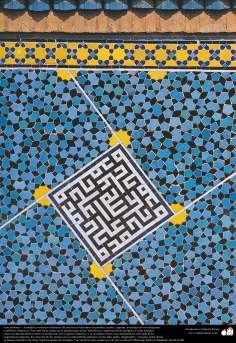 Islamic Art – Mosaic and islamic tiles (Kashi Kari) - 88