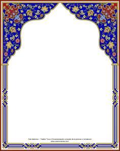 Islamische Kunst - Türkisches Tazhib  (Verzierungen durch Malereien und Miniatur) -  Tazhib (Verzierungen von wertvollen Seiten und Texten) - 45 - Tazhib im Kader