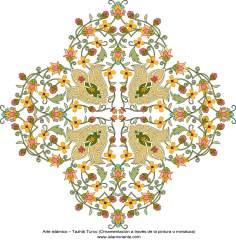 """اسلامی ہنر - فن تذہیب میں """"ترنج و شمس"""" (سورج) کی اسٹائل قیمتی صفحات اور عبارات کی سجاوٹ کے لیے - ۱۸"""