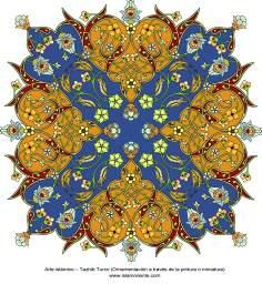 Arte Islámico - Tazhib Turco (ornamentación através da pintura o miniatura)