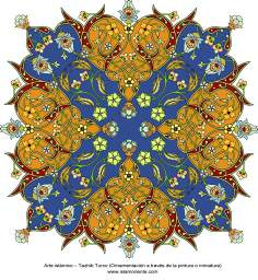 Islamic Art - Turkish Tazhib  (Ornamentation through painting and miniature) 2