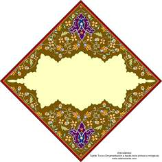 Islamic Art - Turkish Tazhib