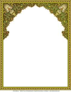 Arte Islâmica - Tazhib turco em quadro (ornamentação através da pintura ou miniatura) - 11