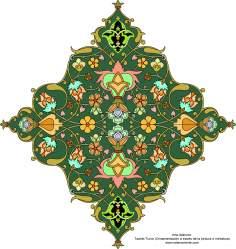 الفن الإسلامي - تذهیب التركية بأسلوب البرغموت و الشمس (ترنج و شمس) – تزیین من الطریق الرسم أو المنمنمة - 70