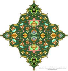 Islamic Art - Turkish Tazhib (ornaments through paintin and miniature)