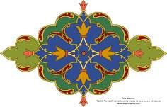 Arte islamica-Tazhib(Indoratura) persiana lo stile Toranj e Shams,Ornamento mediante dipinto o miniatura-75