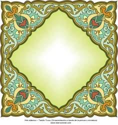 Art islamique - Tazhib turc